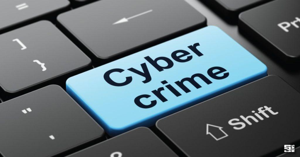 2019 เราเสียเงินกับอาชญากรรมไซเบอร์ได้กำไรไปเท่าไหร่ ? gadgetมาใหม่ อัพเดทโลกไซเบอร์