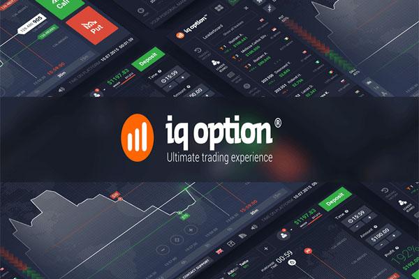 รีวิวแอพ IQ Option Broker เทรดออนไลน์ได้แบบง่าย ๆ gadgetมาใหม่ อัพเดทโลกไซเบอร์ Review app IQ Option Broker