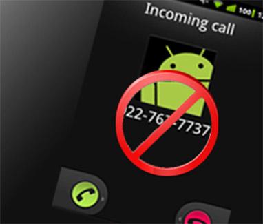 วิธีตรวจสอบว่ามีคนบล็อกเบอร์โทรศัพท์เรา gadgetมาใหม่ อัพเดทโลกไซเบอร์ วิธีตรวจสอบว่ามีคนบล็อกเบอร์
