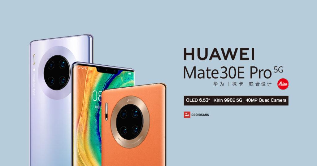 เปิดตัวแล้ว Huawei Mate 30E Pro พร้อมจำหน่ายที่ประเทศจีนเท่านั้น gadgetมาใหม่ อัพเดทโลกไซเบอร์ Huawei Mate30EPro