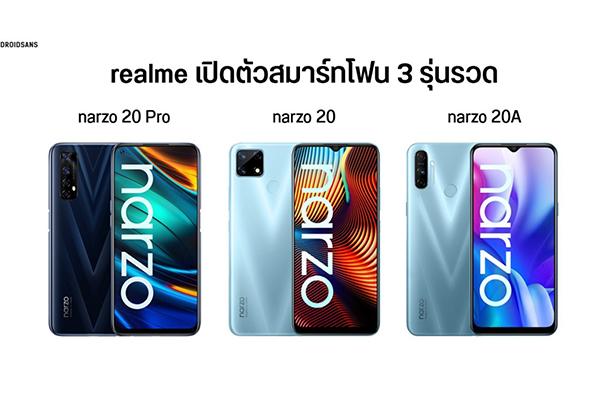 รีวิว Realme Narzo 20 Pro รุ่นเเรง ราคาเบา gadgetมาใหม่ อัพเดทโลกไซเบอร์ Reviewโทรศัพท์ Realme Narzo20Pro