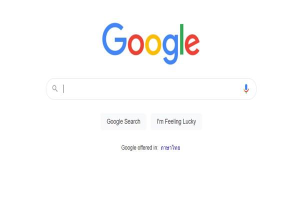 Search engine ยอดนิยมที่มีผู้ใช้งานนิยมไม่แพ้ Google gadgetมาใหม่ อัพเดทโลกไซเบอร์ Google SearchEngine