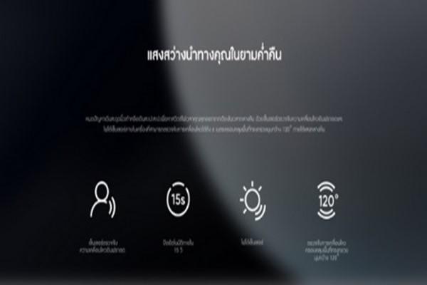 หลอดไฟตรวจจับเซนเซอร์ Realme Motion Activated Night Light อุปกรณ์เพิ่มความปลอดภัยในบ้าน gadgetมาใหม่ อัพเดทโลกไซเบอร์ Realme หลอดไฟRealme