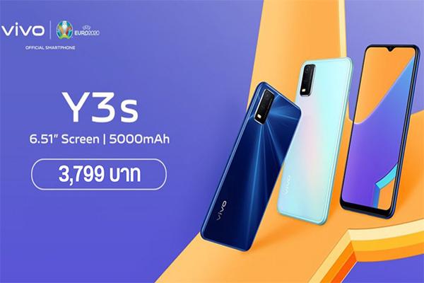 Vivo Y3s สมาร์ทโฟนน้องใหม่ ราคาน่าคบ มาพร้อมกับฟังก์ชันการใช้งานที่หลากหลาย gadgetมาใหม่ อัพเดทโลกไซเบอร์ Vivo VivoY3s